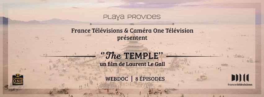 ciné the temple