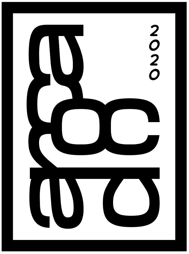 arcadoc_2020-logo