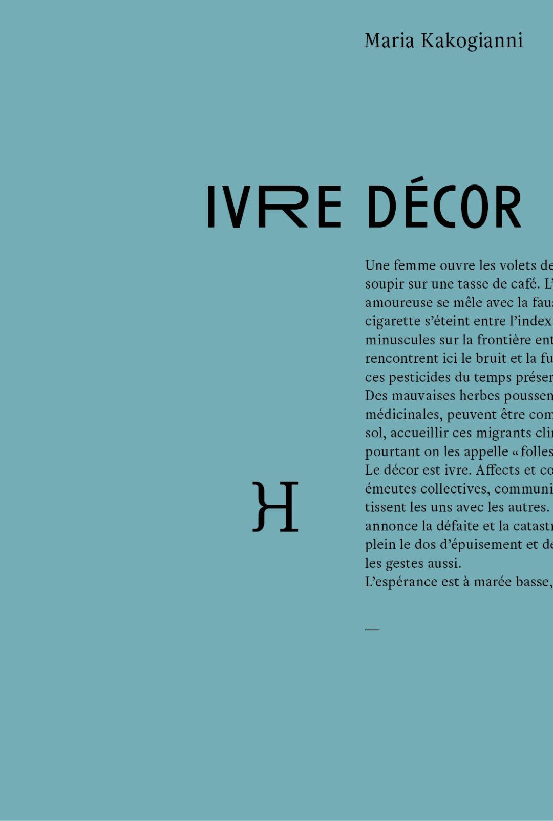 Soirée-Rencontre IVRE DECOR – Hippocampe Editions